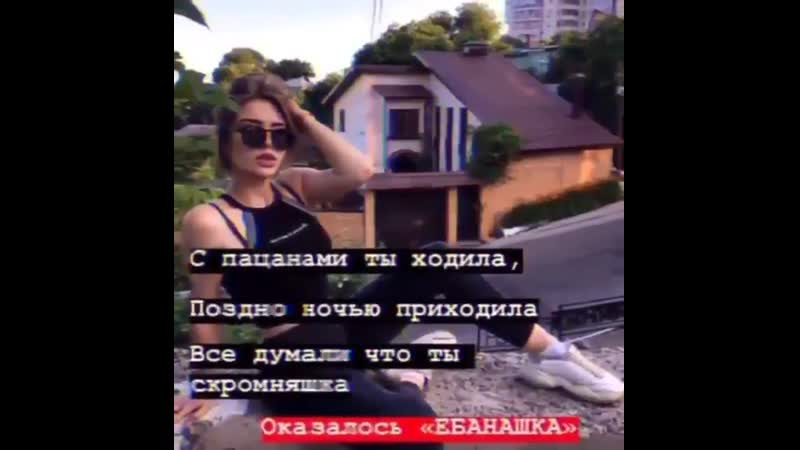 _bez_nika.1_ on Instagram_ _▪️◾️⬛️Актив поднимайте(MP4).mp4