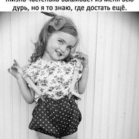 Анастасия Веригова