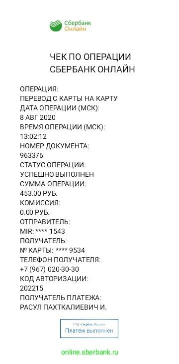 GOp8gpBRlt4.jpg