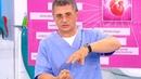 Мерцательная аритмия кто в группе риска и как ее лечить Доктор Мясников