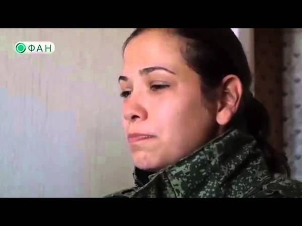 Девушка снайпер с позывным Багира приехала из Сербии защищать Донбасс Часть 2