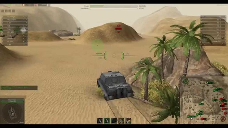 SturmTiger 1 выстрел 2 трупа