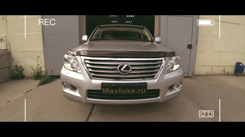 Maxluxe установка светодиодных линз Lexus