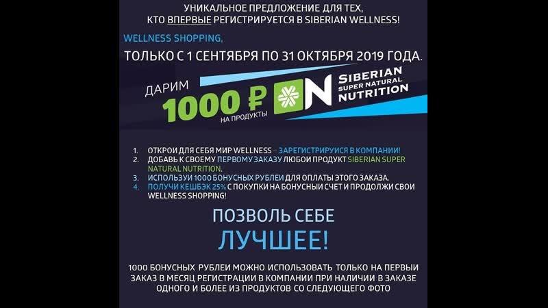 Глюкозамин и хондроитин, инструкция по применению _ Сибирское здоровье!