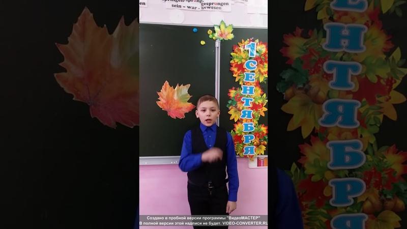 М Бартенев Выборы директора Денис Барков 4 класс