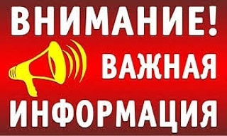 Федеральная налоговая служба России разъяснила порядок освобождения от уплаты страховых взносов за II квартал 2020 года для отдельных категорий бизнеса