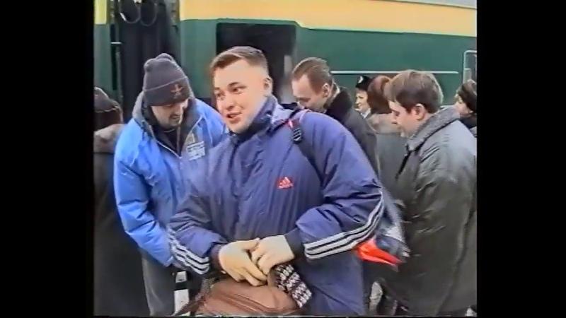 Группа Руки вверх в Пензе. Декабрь 1997 года.