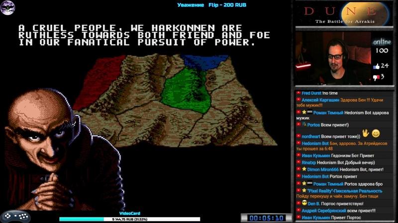 Dune II Battle For Arrakis прохождение [ Harkonnen ] (U) Игра (SEGA Genesis, Mega Drive) Стрим RUS