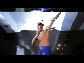 Blueface - Finesse the Beat