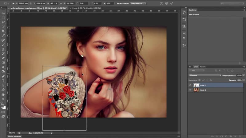Adobe fotoshop CS6