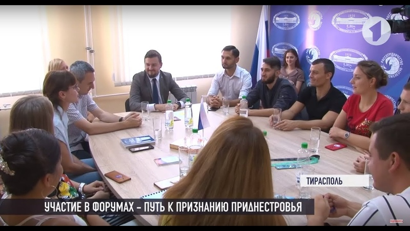 Приднестровская молодежь о «Тавриде», «Евразии Global» и театральной школе в Грузии