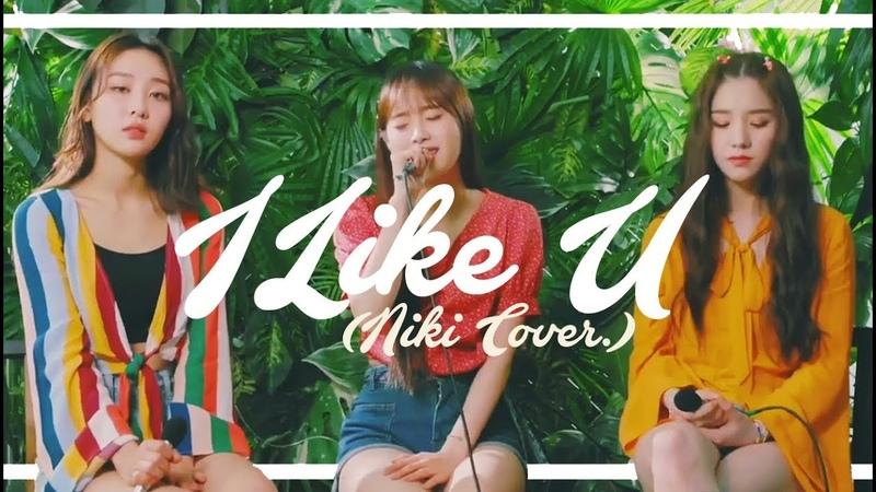 Live LOONA 이달의 소녀 Heejin Yves Chuu 'I Like U' Niki Cover