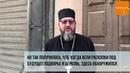 Порог Судных врат. Церковь Александра Невского