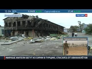 24 сентября 2014 В Донецке составляют списки командиров украинских подразделений, участвовавших в ра