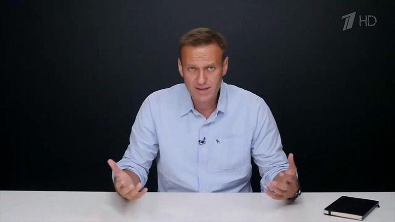 Министерство юстиции РФобъявило иностранным агентом Фонд борьбы скоррупцией, основанный Алексеем Навальным