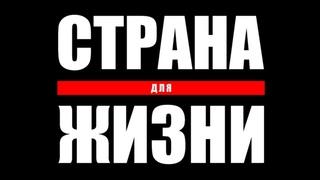 Срыв Митинга. Солигорск.
