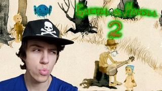 ВЫБИРАЕМСЯ ИЗ ЛЕСА   Gretel & Hansel 2 #2 (FINAL)