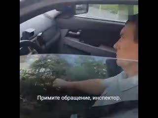 СРОЧНЫЕ НОВОСТИ! Житель Тюмени бегал за машиной ДПС