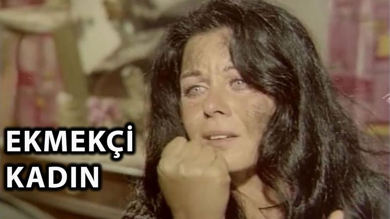 Ekmekçi Kadın 1972 T Fatma Girik