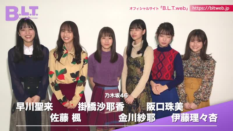 HAPPY NOGI NEW YEAR  SP あけおめ コメント from 乃木坂46③ NqOL7HsXbDA