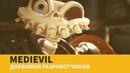 MediEvil о разработке вместе с Other Ocean перевод