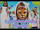 • Поздравление С Днём Рождения для Вере Тарасовой- от всей нашей official group `Воронины` •