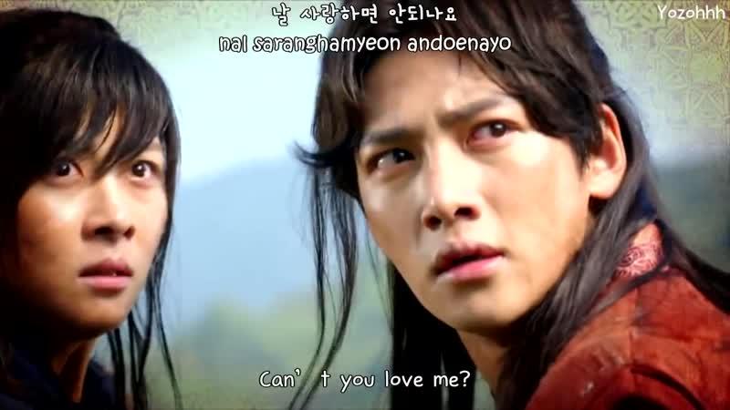 Xiah Junsu – I Love You [Empress Ki OST Part.3]
