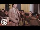 Служу Советскому Союзу. Геннадий Белов Ты меня дождись (1984)