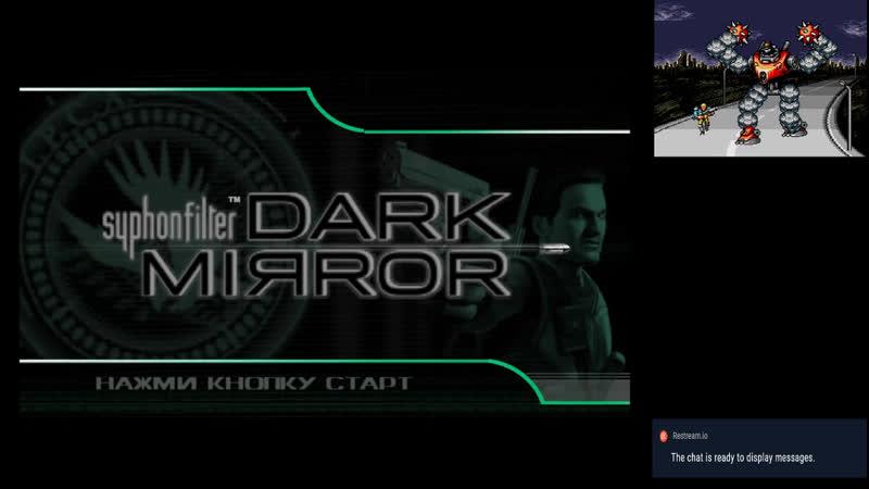 Syphon Filter Dark mirror PSP