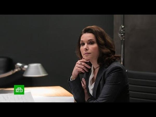 Премьера сериал Хорошая жена сегодня в 21 00 на НТВ