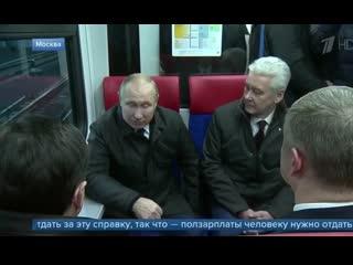 Путин о новом приказе Минздрава