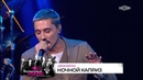 Дима Билан — «Ночной каприз» юбилейный концерт группы «Моральный кодекс»