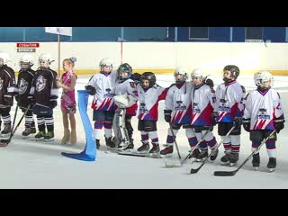 В спортивном комплексе Варяг прошёл благотворительный турнир по хоккею среди детских команд