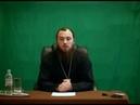 Ангелы и демоны - священник Максим Каскун