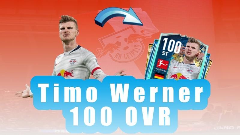 ОБЗОР TIMO WERNER 100 OVR FIFA MOBILE