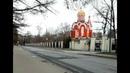 Петровский парк, Нарышкинская аллея и Храм Благовещения Пресвятой Богородицы