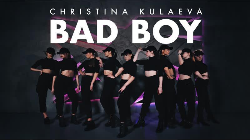 Choreo Christina Kulaeva Music Tommy Genesis Bad Boy Dancers План А