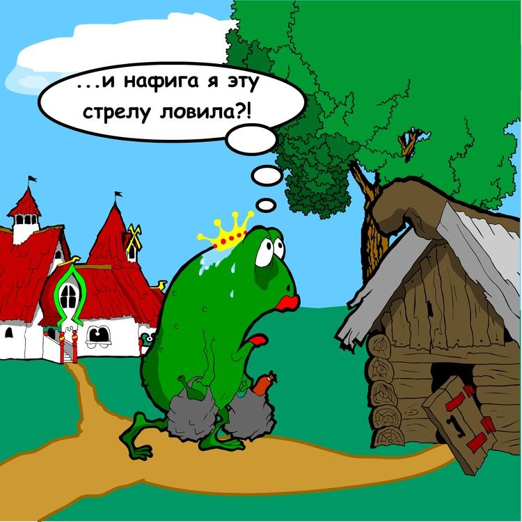 Про зануду Левченко и хитромудрого Варелика