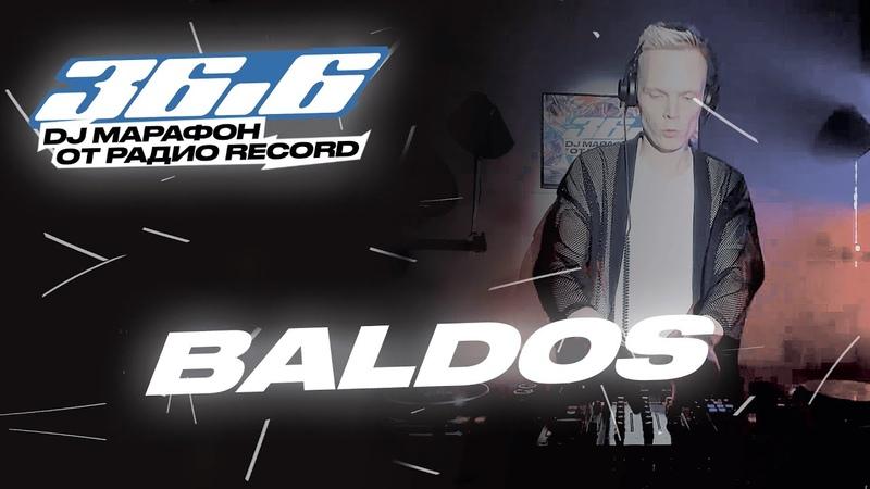 BALDOS DJ Марафон 36 6 от Радио Record
