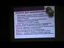 Wellness Врач Елена Новикова о Нутрикомплексе для волос и ногтей от Орифлейм