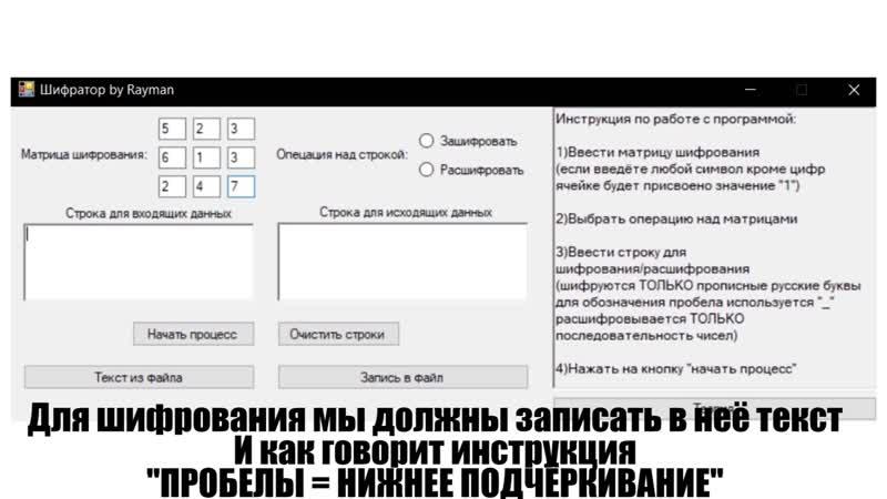 Проекты Студентов IT-ПАРКовская Энигма