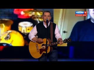 Николай Расторгуев на благотворительном концерте в Большом театре  Россия 1