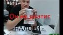 Региональный Компьютерный центр !ул Суворова 64Б Пенза