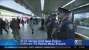 MTA Hiring New Transit Officers