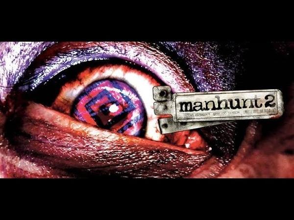 Manhunt 2 Убежище Безумная Сложность