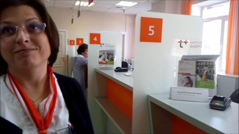 Мусорная Реформа ЭнергосбыТ Плюс поборы граждан юрист Вадим Видякин