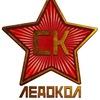 СК Москва Подмосковье