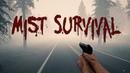Mist Survival Первые потуги. Начало развития. 2 серия.