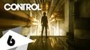 Прохождение Control Серия 6 Прочистить трубы