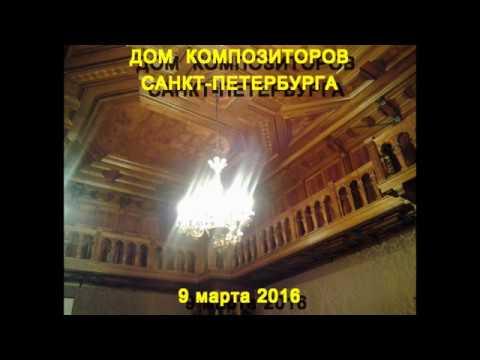 В.КОНОВ Концертная фантазия(Интродукция и вальс) на тему М.ЖАРРА из к/ф Доктор Живаго